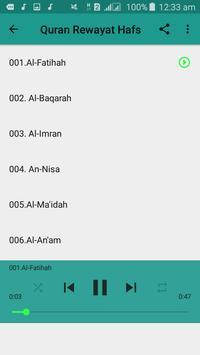 Quran Rewayat Hafs A'n Assem apk screenshot