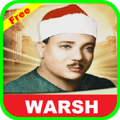 Warsh Quran Recitation icon