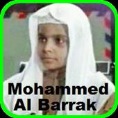 محمد البراك القران الكريم بجودة عالية جدا icon
