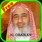 Abdulmohsin Al Obaikan Full Quran MP3 icon