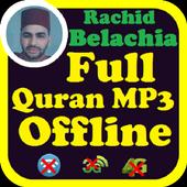 Sheikh Rachid Bellachia (رشيد بلعشية) Quran MP3. icon