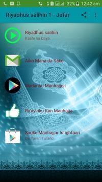 Riyadus Salihin MP3 Offline Part 1 - Sheikh Jafar screenshot 4