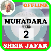 Muhadara mp3 Offline - Part 2 of 6 - Jafar Mahmud icon