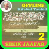 Kitabut Tauheed mp3 Sheik Jaafar - Part 2 of 3 icon