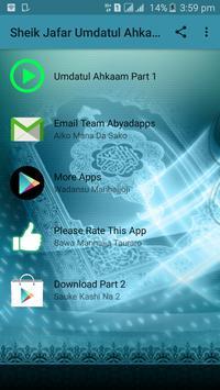 Umdatul Ahkaam Offline Sheik Jaafar - Part 1 of 3 screenshot 2