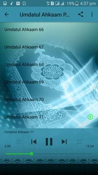 Sheikh Ja'afar Umdatul Ahkaam MP3 - Part 3 of 3 screenshot 1