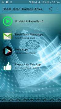 Sheikh Ja'afar Umdatul Ahkaam MP3 - Part 3 of 3 screenshot 4