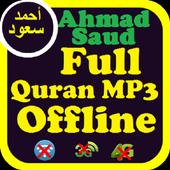 Ahmad Saud Full Quran Audio Offline icon