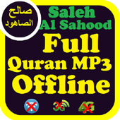 Saleh Al Sahood Quran Offline mp3 icon