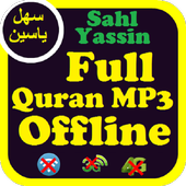 Sahl Yasin Full Quran Offline mp3 icon