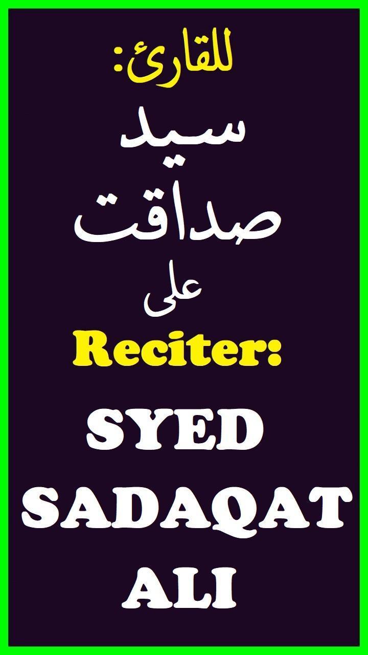 Syed Sadaqat Ali Full Quran mp3 Offline for Android - APK