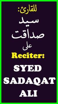 Qari syed sadaqat ali: quran mp3 offline apk download free.