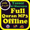 Yasser Al Mazroyee Complete Quran MP3 Offline icono