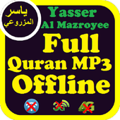 Yasser Al Mazroyee Complete Quran MP3 Offline Zeichen