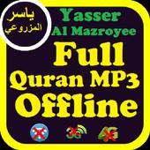 Yasser Al Mazroyee Complete Quran MP3 Offline 图标