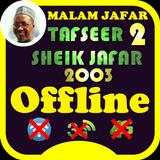 Complete Tafsir Sheikh Ja'afar Mahmud 2003 Part 2