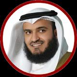 Mishary Rashid Alafasy Holy Quran Full mp3 Offline
