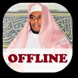 Abdullah Matrood Full Quran Offline mp3