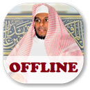 Abdullah Matrood Quran Offline mp3 APK