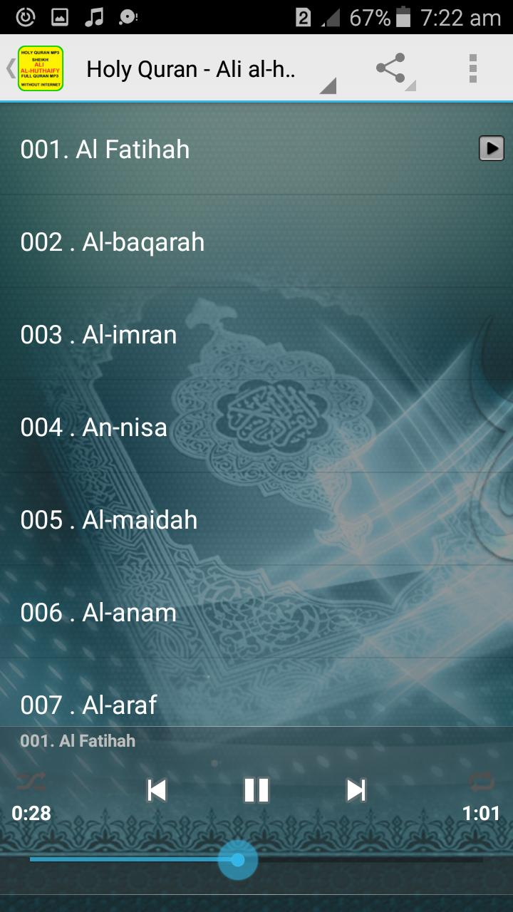 Al Huthaify Full Quran Offline MP3 for Android - APK Download
