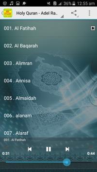 Adel Rayyan Full Quran Offline MP3 screenshot 3