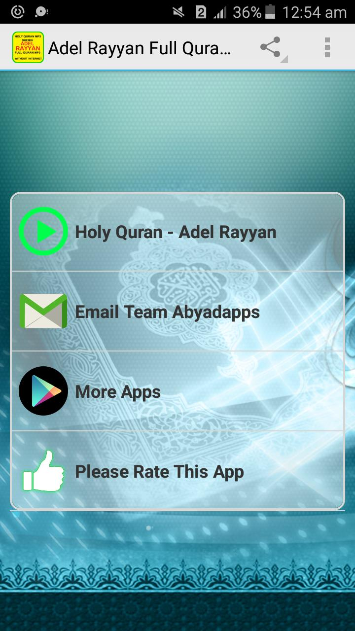 Adel Rayyan Full Quran Offline MP3 for Android - APK Download