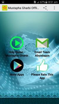 Mustapha Gharbi Offline Quran MP3 poster