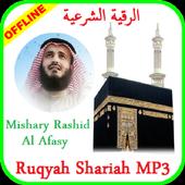 MP3 Ruqyah - Sheikh Mishary Rashid Al Afasy icon
