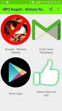MP3 Ruqyah - Sheikh Mishary Rashid Al Afasy poster
