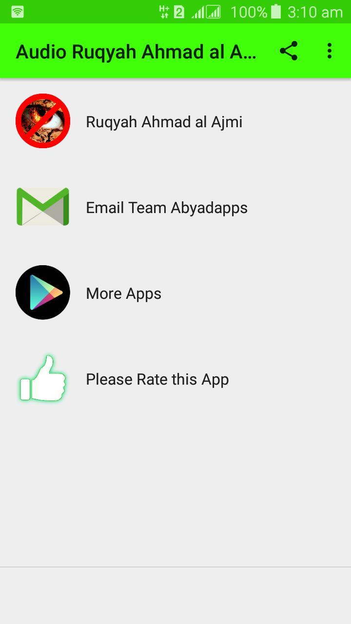 Offline Audio Ruqyah Sheikh Ahmad al Ajmi for Android - APK