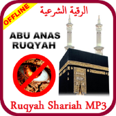 Ruqyah for Jinn - Abu Anas icon