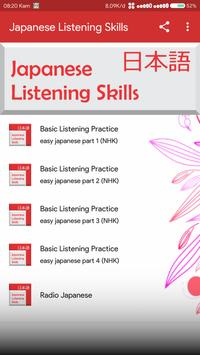 Japanese Listening Skills for Android - APK Download