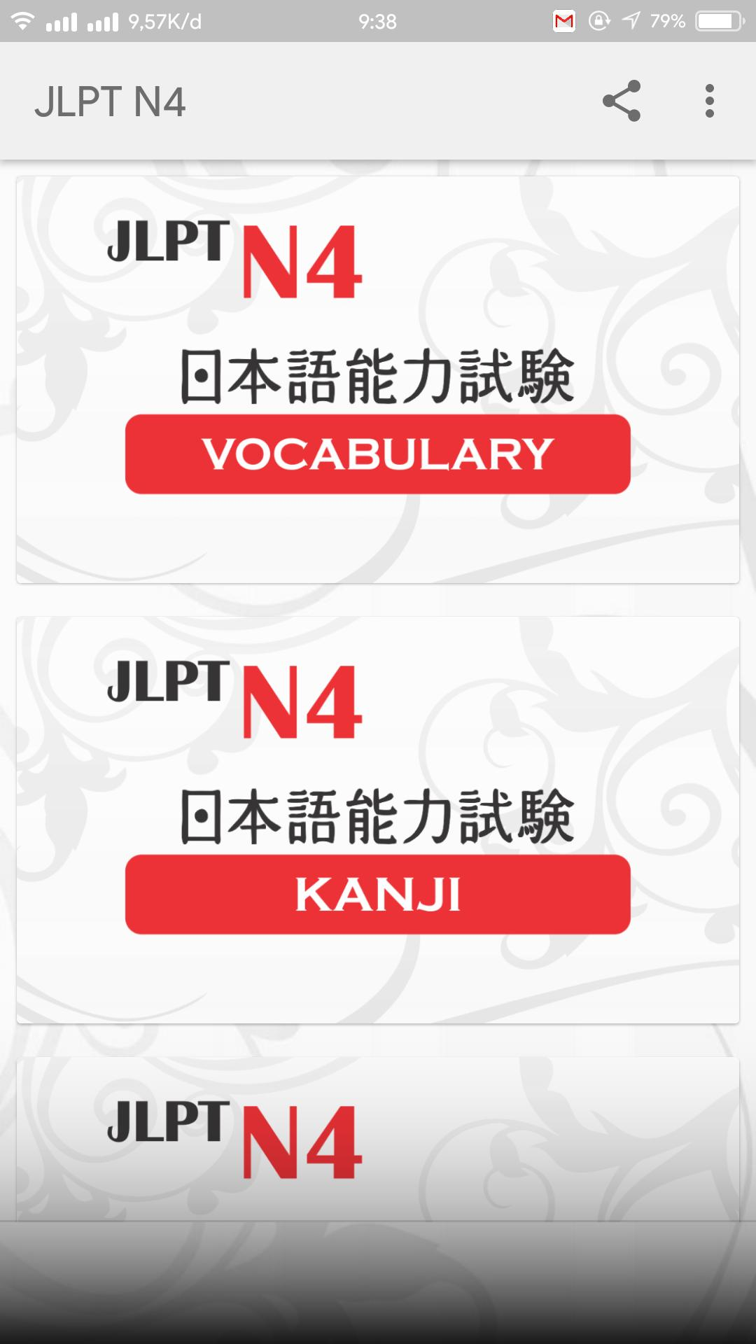JLPT N4 for Android - APK Download