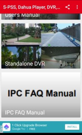 Smart PSS, Dahua Player, DVR, IPC for Android - APK Download