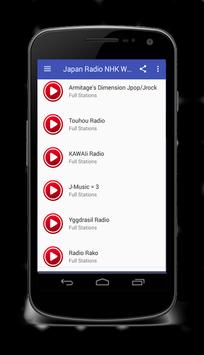 Japan Radio NHK World screenshot 1
