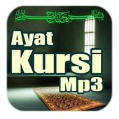 Ayat Kursi Mp3 Download icon