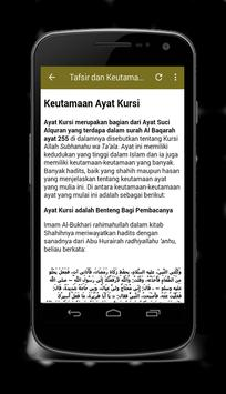 Ayat Kursi Mp3 Download screenshot 3