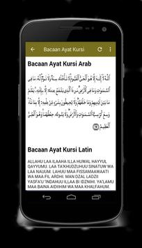 Ayat Kursi Mp3 Download screenshot 2