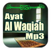 Surat Al Waqiah Mp3 Download icon