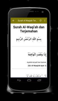 Surat Al Waqiah Mp3 Download screenshot 1