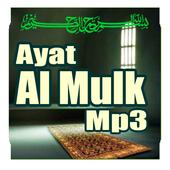 Surat Al Mulk Mp3 Download icon