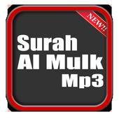 Surat Al Mulk Mp3 icon