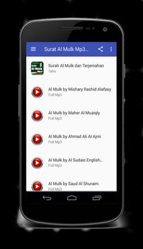 Surat Al Mulk Mp3 Download poster