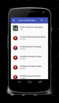 Surat Al Mulk Mp3 poster