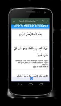 Surat Al Mulk Mp3 screenshot 1