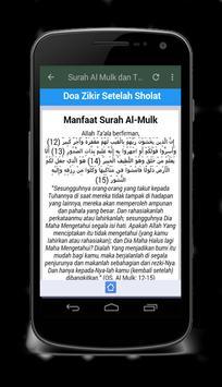 Surat Al Mulk Mp3 Download apk screenshot