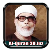 Quran Mahmoud K Al-Hussary Mp3 icon