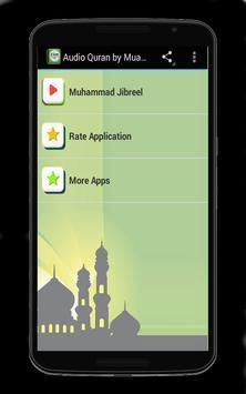 Audio Quran Muhammad jibreel poster
