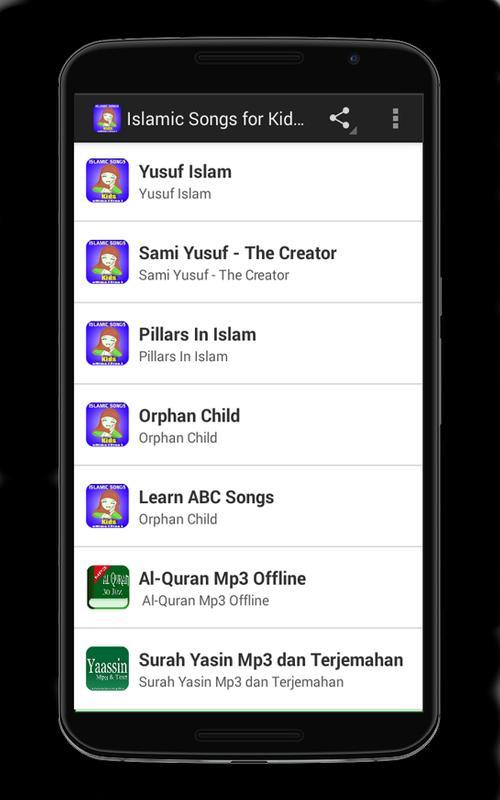 Amazon. Com: the adhan (call to prayer): yusuf islam: mp3 downloads.