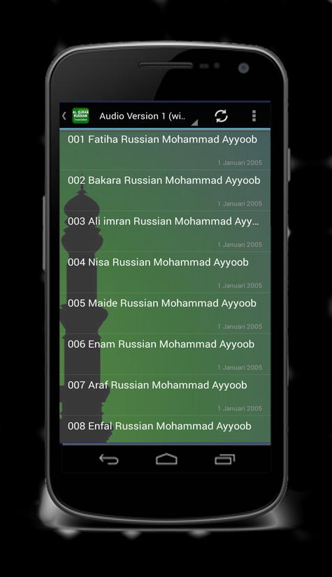 Al Quran Russian Text & Mp3 for Android - APK Download